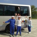 1-0, p2 the OjF bus in front of the school