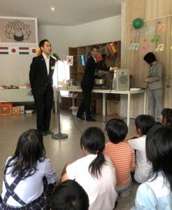 Mr Yoshida, Deputy Mayor
